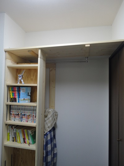 DIY主婦、部屋にクローゼットを作る。