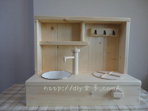 憧れの「おままごとキッチン」を作ってみました。